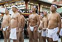 Japanese New Year Ice Bath at Kanda Myojin Shrine