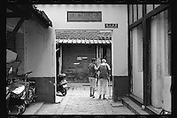 JIANGSU (film)