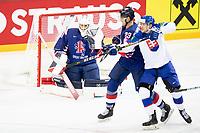 23rd May 2021, Riga Olympic Sports Centre Latvia; 2021 IIHF Ice hockey, Eishockey World Championship, Great Britain versus Slovakia;  goalkeeper Ben Bowns Great Britain focused on the puck