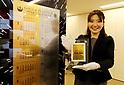 Tanaka Kikinzoku Jewelry displays Star Wars themed items made of gold