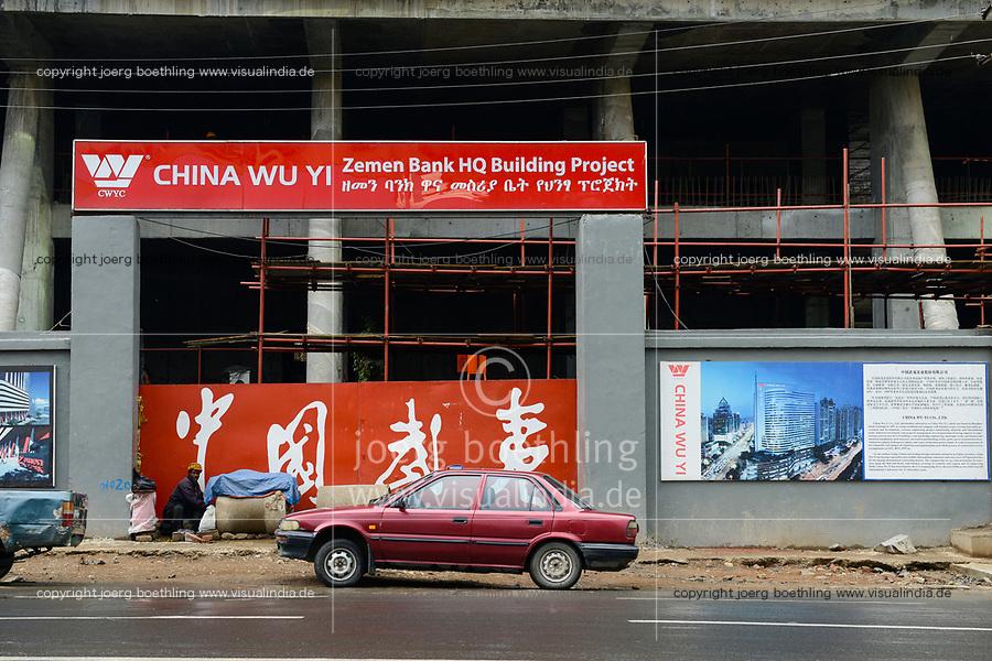 ETHIOPIA , Addis Ababa, chinese office tower and Zemen Bank HQ building construction / AETHIOPIEN, Addis Abeba, Baustellen chinesischer Baufirmen
