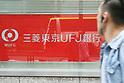 Bank of Tokyo-Mitsubishi UFJ to shorten its name