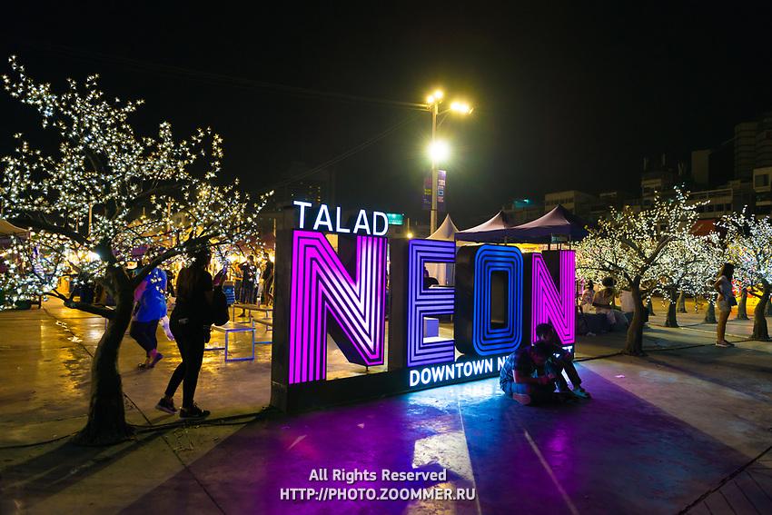 Neon sigh near the Bangkok night market in Nana plaza, Thailand