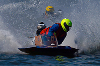 247-S   (Outboard Hydroplanes)