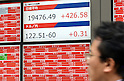 Japanese stocks rally from 2months low on Tokyo Stock Exchange