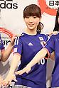 AKB48 Promote Japan Soccer Uniform Sale