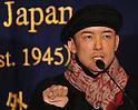 Anti-Nuclear Activist Taro Yamamoto