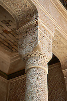 Berber Mocarabe Honeycomb work plaster columns and capitals in the Riad of the Kasbah of Telouet, Atlas Mountains, Morocco