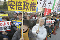 Anti U.S. base protesters rally at Japan Parliament building