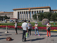 Volkskongresshalle auf em TianAnMen-Platz, Peking, China, Asien<br /> National people's Congresshall on TianAnMen square, Beijing, China, Asia