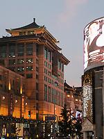 Einkaufsstraße Wangfujing in Peking, China, Asien<br /> shopping street Wangfujing, Beijing, China, Asia