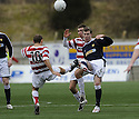 15/03/2008    Copyright Pic: James Stewart.File Name : sct_jspa09_hamilton_v_dundee.ALEX NEIL GOES IN HIGH ON KEVIN MACDONALD.James Stewart Photo Agency 19 Carronlea Drive, Falkirk. FK2 8DN      Vat Reg No. 607 6932 25.Studio      : +44 (0)1324 611191 .Mobile      : +44 (0)7721 416997.E-mail  :  jim@jspa.co.uk.If you require further information then contact Jim Stewart on any of the numbers above........