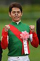 Horse Racing: Satsuki Sho (Japanese 2000 Guineas)