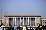 Great Hall of the People - Tiananmen Square