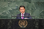 General Assembly Seventy-third session, 14th plenary meeting<br /> <br /> <br /> <br /> <br /> <br /> Lao People's Democratic Republic<br /> H.E. Mr. Saleumxay Kommasith<br /> Minister for Foreign Affairs