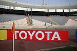 Naft Tehran vs Pakhtakor during the 2015 AFC Champions League group B match on April 22, 2015 at the Azadi Stadium in Tehran, Iran. Photo by Adnan Hajj /  World Sport Group