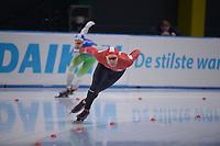 SPEEDSKATING: 23-11-2019 Tomaszów Mazowiecki (POL), ISU World Cup Arena Lodowa, 1500m Men Division B, Stefan Due Schmidt (DEN), ©photo Martin de Jong