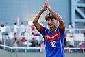 J3 2016 : F.C.Tokyo U-23 1-0 Grulla Morioka