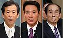 Japan's New Administration Kicks Off 2011