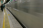 Subway, Tokyo, Honshu, Japan