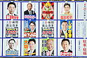 Japanese election candidate appears nude in campaign posters