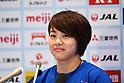 Artistic Gymnastics: 72nd All Japan Artistic Gymnastics Apparatus Championship