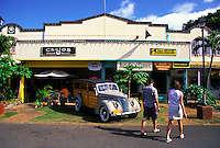 The Northshore Marketplace offers shoppers a wide variety of items from Kona coffees to surfboards and authentic mexican cuisine to fine jewelry. Located in the town of Haleiwa on oahu's scenic north shore.