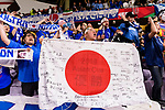 Fans of Japan cheer prior to the AFC Asian Cup UAE 2019 Semi Finals match between I.R. Iran (IRN) and Japan (JPN) at Hazza Bin Zayed Stadium  on 01 January 2014 in Al Alin, United Arab Emirates. Photo by Marcio Rodrigo Machado / Power Sport Images