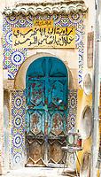 Fes, Morocco.  Old  Doorway in the Medina.