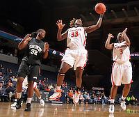 Virginia women's basketball player Aisha Mohammed