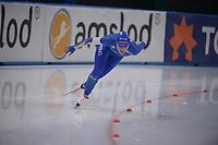 SPEEDSKATING: 24-11-2019 Tomaszów Mazowiecki (POL), ISU World Cup Arena Lodowa, 1500m Ladies Division A, Francesca Lollobrigida (ITA), ©photo Martin de Jong