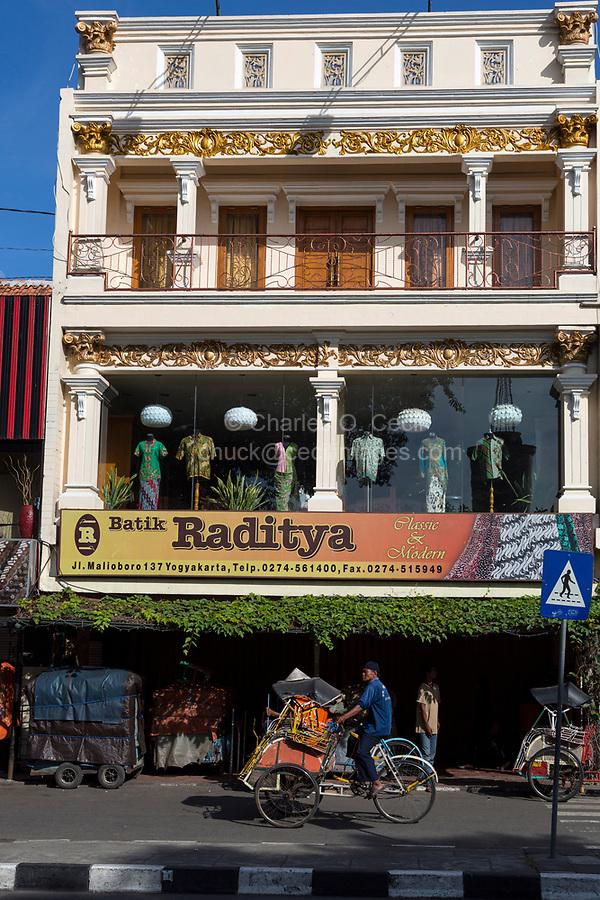 Yogyakarta, Java, Indonesia.  Building Decoration on Women's Clothing Store, Malioboro Street.