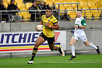 Julian Savea of the Hurricanes scores a try during the Super Rugby - Hurricanes v Rebels at Sky Stadium, Wellington, New Zealand on Friday 21 May 2021.<br /> Photo by Masanori Udagawa. <br /> www.photowellington.photoshelter.com