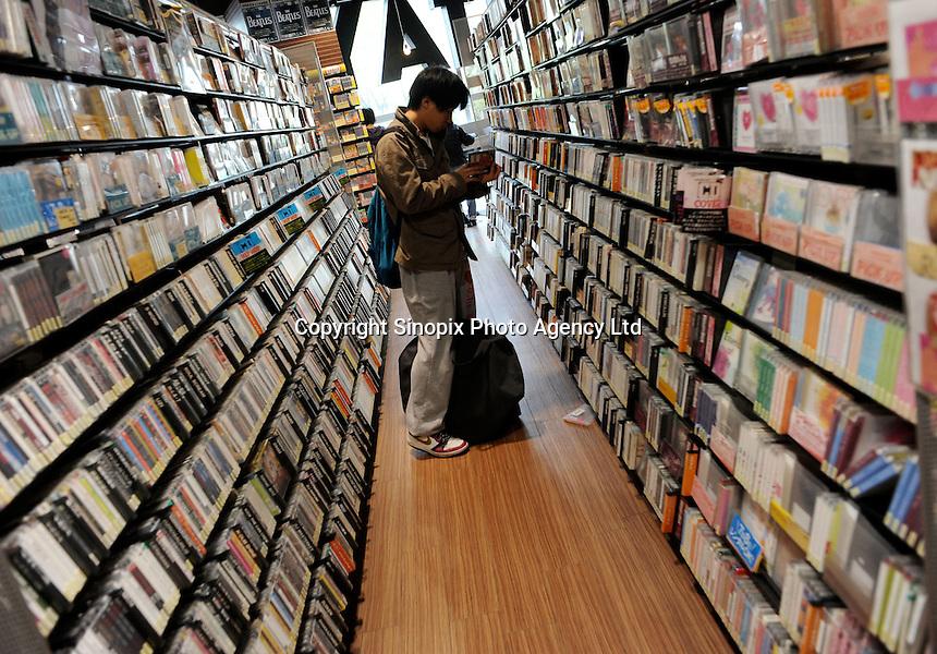 A shop sells CD's in Tokyo, Japan..