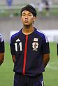 2012 SBS Cup International Youth Soccer - U-19 Japan 3-1 U-19 Portugal