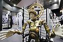 International Robot Exhibition 2017