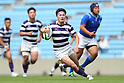 Rugby: Japan East Intercollegiate Rugby Games