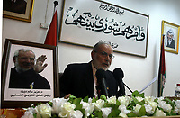 "Palestinian lawmakers of Hamas attend a session of the Palestinian Legislative Council in Gaza November 21, 2007.""photo by Fady adwan"""