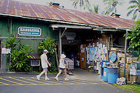 Hasegawa's General Store. A noteworthy landmark in the town of Hana, Maui.
