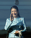 Japanese Princesses appear on balcony of Imperial Palace for New Years celebration