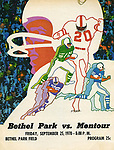 Bethel Park PA: View of the front cover of the Bethel Park versus Montour football game in 1970.