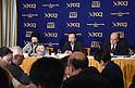 Toru Hasuike at FCCJ