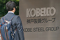 KOBELCO to deal with safety checks after admitting to data falsification