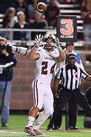 Louisiana Lafayette wide receiver Gabe Fuselier (24) catches a pass during first half of an NCAA football game, Tuesday, October 14, 2014 in San Marcos, Tex. Louisana Lafayette leads 21-3 at the halftime. (Mo Khursheed/TFV Media via AP Images)