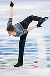 Viktor Pfeifer of Austria competes during Figure Skating Men's Short Program of the 2014 Sochi Olympic Winter Games at Iceberg Skating Palace on February 12, 2014 in Sochi, Russia. Photo by Victor Fraile / Power Sport Images