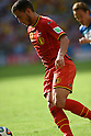2014 FIFA World Cup Brazil: Group H - Belgium 1-0 Russia