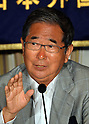 Tokyo Governor Shintaro Ishihara Speaks During a News Conference