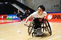 HULIC-DAIHATSU Japan Para-Badminton International 2019