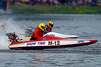 M-12,     (Outboard Runabout)