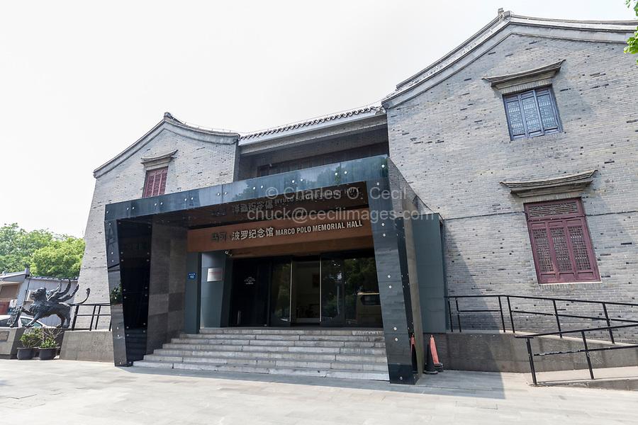 Yangzhou, Jiangsu, China.  Marco Polo Memorial Hall.